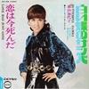 【特選】阿久悠のヒット曲(70年代前半)3選