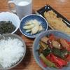 ピーマンの煮つけと穴子の天ぷら