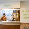 【写真大量】豊田市の元ビジネス旅館がアートセンターに『Check in Counter Culture』