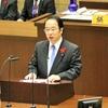 定例県議会で任期最後の一般質問
