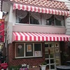 宮崎市内のおすすめカフェ・食事