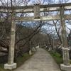 和歌山市梅原[大年神社(おおとしじんじゃ)]までツーリング