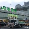 山手線一周走ろう⑤〜新宿駅から恵比寿駅まで~