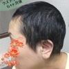 毛の状況(ラストケモから4ヶ月)