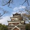 城巡りはその当時の面影を垣間見ることができるからいいなって思うんです。〜広島城〜