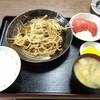 西川口の「あおき食堂」でもやしたっぷり牛肉炒め定食を食べました★