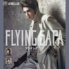 宙組 集合日 退団者のお知らせ 「FLYING SAPA」配役発表