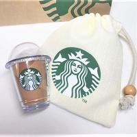今回はキャラメルフラペチーノ♡ギフトと言えども自分にも贈りたい、可愛くてお得なミニカップギフト♡