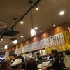 大統領 支店 #tokyo  #ueno   #上野 #アメ横 #大統領 #モツ煮 #串 大人気
