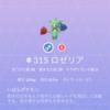 【ポケモンGO】シンオウ地方からまた新たに追加!