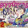 BEYOOOOONDS 1stアルバムリリースキャンペーン