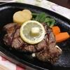 【阿波市】地賀美屋:美味しいステーキ食べられます!