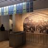 「特別展 天空ノ鉄道物語」@森アーツセンターギャラリー~懐かしい時刻表が勢揃い~