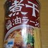 煮干醤油ラーメン@セイコーマート