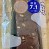 【ロカボ間食シリーズ④】ブランのショコラケーキ