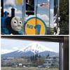 富士山へ…