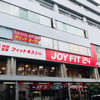 【JOYFIT24 新中野】がすごい5つの理由