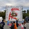 湘南国際マラソン2018(10㌔の部)