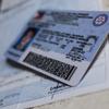 【お役立ち】外国の運転免許証を日本の運転免許証に切り替える