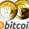 仮想通貨と電子マネーはどう違う?大きく異なるところ三つ
