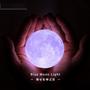 ヴィレヴァンが「月」をイメージしたライトを発売!3種の月をイメージした「Moon Light」