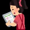 電子書籍ePUBフォーマットの変わった利用方法《企業マニュアル》