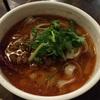 Go To Eat 餃子&刀削麺