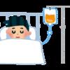 【陰嚢水腫】【子育て】幼児の陰嚢水腫。日帰り手術の入院給付金、手術給付金の請求漏れに注意