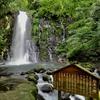 【(*´∀`)行ってきた】白糸の滝@熊本【阿蘇西原村】