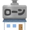 住宅ローン見直しはちょびリッチ経由がお得 「じぶん銀行」の仮審査で9000円相当のポイントゲット!