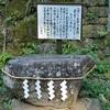 鷺森神社の八重垣。ご利益は良縁。