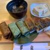 昼食は柿の葉寿司!(平宗本店)