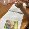 【2歳0ヶ月】風邪の時や雨の日の遊び方!2歳はグッと成長する!