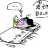 退屈だから年末に箱根旅行へ行ってきた・後編