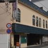 西伊豆町の映画館