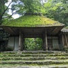 """【京都】祇園からも徒歩圏内!東山地区にある""""庭園の綺麗な場所""""6選!"""