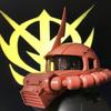 ようやくゲット!! 機動戦士ガンダム EXCEED MODEL ZAKU HEAD 開封レビュー!!