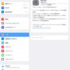 速報 僕氏のiPad 第3世代もiOS9.0.1にアップグレードしてみた!!