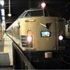 【コラム】 夜行列車連泊記録は20代までにレコードしておくべきである