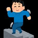 ADHD会社員の『本当にヤバい日本を救いたい』ブログ