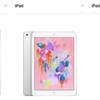 最新iPad Air、iPad mini、無印iPadを比較。どれを買うべきかタイプ別に紹介