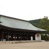 2019年奈良ひとり旅3日目①日本の始まりの地、橿原神宮詣で