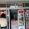海鮮丼が食べたい!日本海さかな街へ行ってきました!!