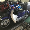 日本一周旅行テーマは「日本を知るバイク旅」に決定!鬼畜ルールも作りました!