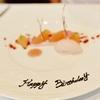 神戸の 『la Maison de GRACIANI』で 彼のお誕生日ランチ♡
