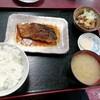 西川口の「あおき食堂」でぶり照り焼き生姜風味定食を食べました★