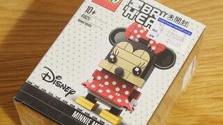 【LEGO】ブリックヘッズ「41625:ミニーマウス」とミニフィギュア「71024:ディズニーシリーズ2」を購入!