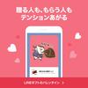 「Tomokuma」カテゴリ新設