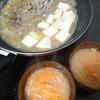 肉豆腐、味噌汁