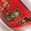 【カップラーメン】新作のどん兵衛そば、肉汁ラー油(^^)